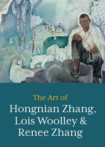 Art Exhibits | Hongnian Zhang